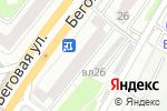 Схема проезда до компании Скарабей в Москве