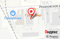 Схема проезда до компании NewTort в Подольске