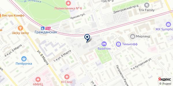 Трансолеум М на карте Москве