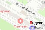 Схема проезда до компании Зеркало в Москве