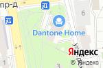 Схема проезда до компании Dantone Home в Москве