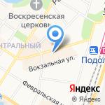 Возьми кофе с собой на карте Подольска