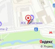 Объединенная редакция ФСИН России