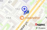 Схема проезда до компании НОТАРИУС ВАСИЛЬЕВА Т.И. в Москве