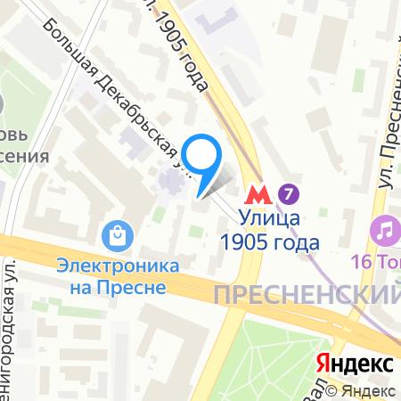 Космея Плюс - фотография