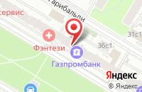 Схема проезда до компании Эстетика в Москве
