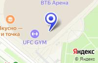 Схема проезда до компании АВТОБАЗА ДИНАМО в Москве