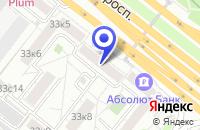 Схема проезда до компании КБ ИФКО-БАНК в Москве