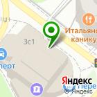 Местоположение компании Р.О.С.СПЕЦТЕХМОНТАЖ