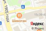 Схема проезда до компании Гандара в Москве