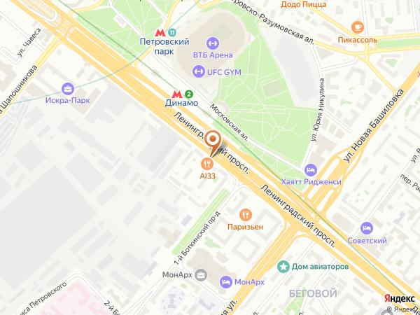 Остановка Метро Динамо (южный вход) в Москве