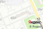 Схема проезда до компании ДентаМакс в Москве