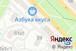 Схема проезда до компании Флиз в Москве
