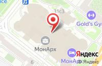 Схема проезда до компании МонАрх-Пресня в Москве