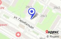 Схема проезда до компании ПКФ ОЛЬГА в Москве