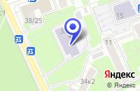 Схема проезда до компании ДИАГНОСТИЧЕСКИЙ ЦЕНТР ЦЕНТР БУБНОВСКОГО в Москве