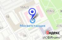 Схема проезда до компании ДЕЗИНФЕКЦИОННАЯ СТАНЦИЯ ВИТУС+ в Москве