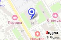 Схема проезда до компании ОДС № 48 в Москве
