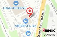 Схема проезда до компании Kia Авторусь в Подольске