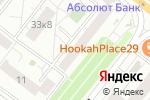 Схема проезда до компании Нотариус Миронова И.В. в Москве