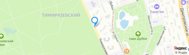 Тимирязевская улица