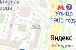 Схема проезда до компании Плиния в Москве