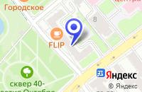 Схема проезда до компании ТФ ШИК в Москве