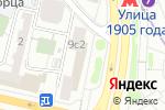 Схема проезда до компании 36 в Москве
