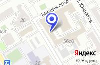 Схема проезда до компании ПТФ РАЙЭНЕРГО в Москве