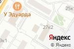 Схема проезда до компании Like Shisha в Москве