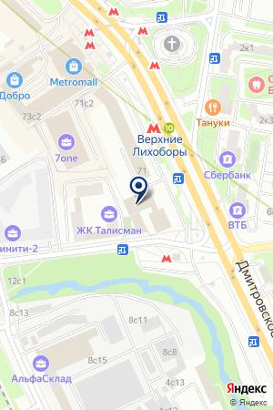 СТРОИТЕЛЬНАЯ КОМПАНИЯ АГАТ+ на карте Дмитрова