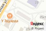 Схема проезда до компании Эльмир в Москве