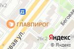 Схема проезда до компании Kalyanali в Москве