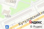 Схема проезда до компании FLOWER POWER в Москве