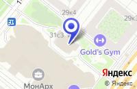 Схема проезда до компании КБ КВЕСТ БАНК в Москве