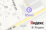 Схема проезда до компании Qiwi в Грибках