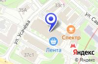 Схема проезда до компании НИИ ИНТРОСКОПИИ в Москве