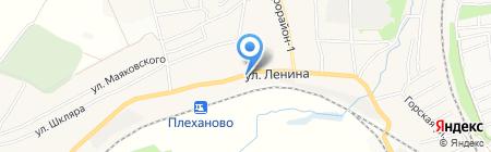 Шинсервис71 на карте Хрущёво
