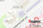 Схема проезда до компании В/О Изотоп в Москве
