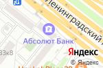 Схема проезда до компании Салон оптики в Москве