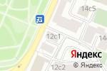 Схема проезда до компании NucMed в Москве