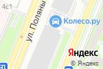 Схема проезда до компании CheapZapchast в Москве