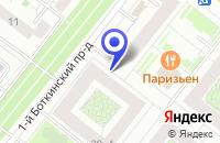 Схема проезда до компании БИЗНЕС-ЦЕНТР ЮРИДИЧЕСКИЙ в Москве