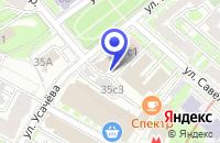 Схема проезда до компании ТФ ПЬЕР ФАБР в Москве