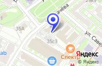 Схема проезда до компании AMERICAN EXPRESS INTERNATIONAL SERVICES в Москве