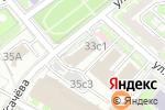 Схема проезда до компании Secretan Troyanov Schaer в Москве