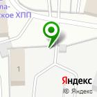 Местоположение компании Профметцентр