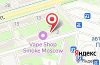 Схема проезда до компании Агентство юридических услуг в Подольске