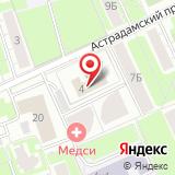 Администрация муниципального округа Тимирязевский