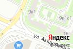 Схема проезда до компании БутовоПК в Москве